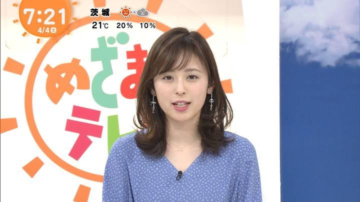 2020年04月04日久慈暁子の画像10枚目