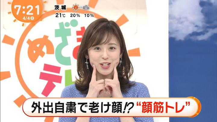 2020年04月04日久慈暁子の画像11枚目