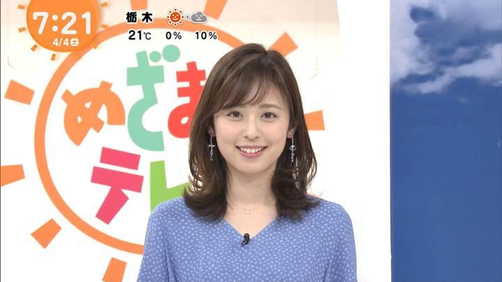 2020年04月04日久慈暁子の画像12枚目