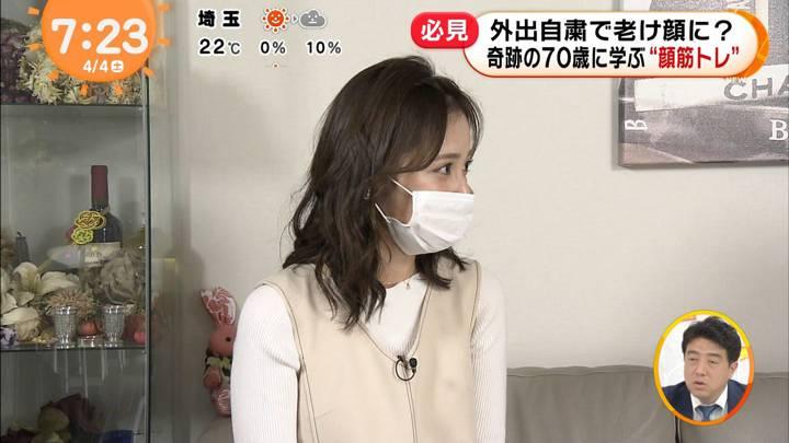 2020年04月04日久慈暁子の画像13枚目