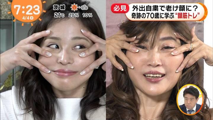 2020年04月04日久慈暁子の画像15枚目