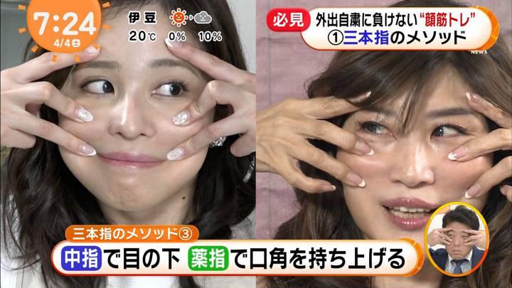 2020年04月04日久慈暁子の画像17枚目