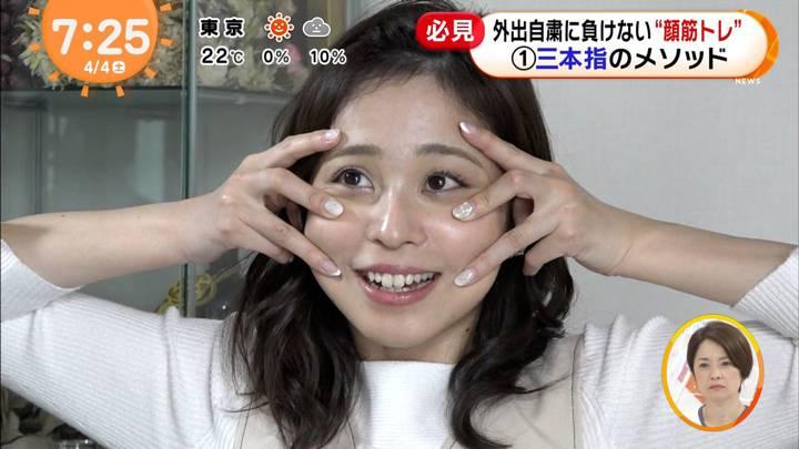 2020年04月04日久慈暁子の画像18枚目