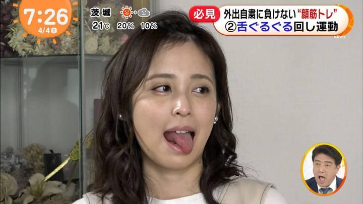 2020年04月04日久慈暁子の画像19枚目
