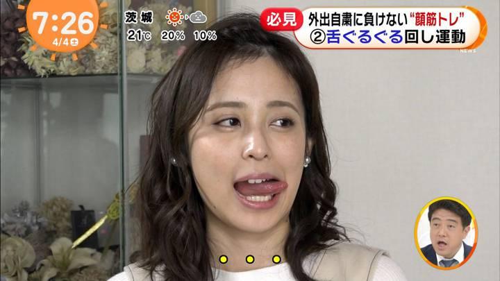 2020年04月04日久慈暁子の画像20枚目