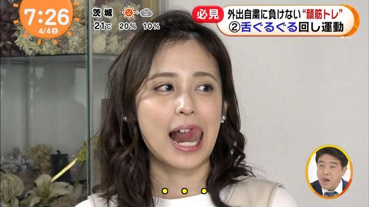2020年04月04日久慈暁子の画像21枚目