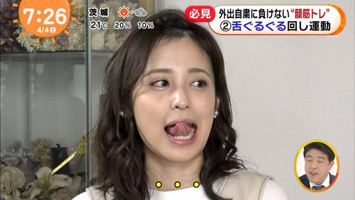 2020年04月04日久慈暁子の画像22枚目