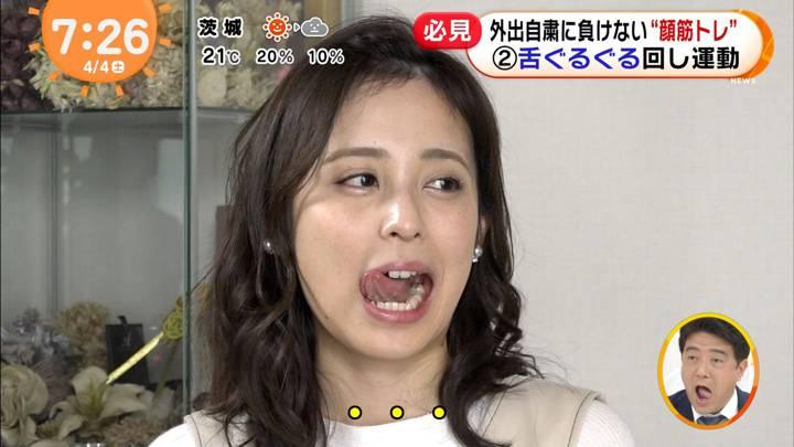 2020年04月04日久慈暁子の画像23枚目