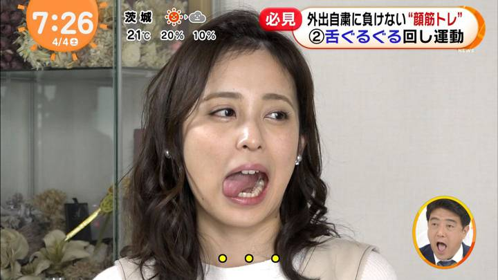 2020年04月04日久慈暁子の画像25枚目