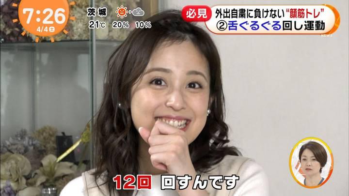 2020年04月04日久慈暁子の画像26枚目