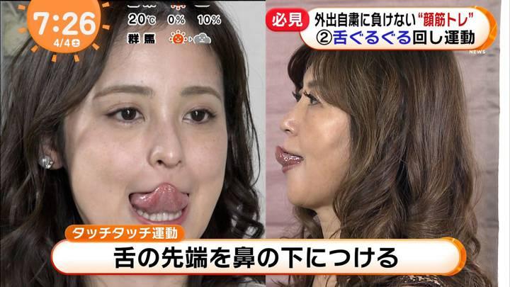 2020年04月04日久慈暁子の画像27枚目