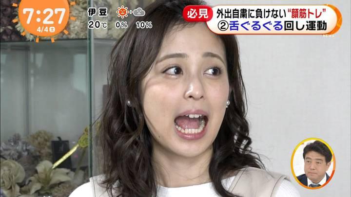 2020年04月04日久慈暁子の画像28枚目