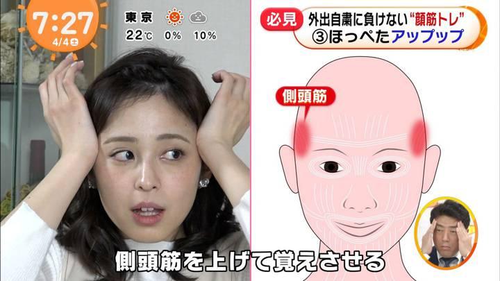 2020年04月04日久慈暁子の画像29枚目