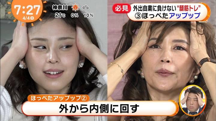 2020年04月04日久慈暁子の画像30枚目