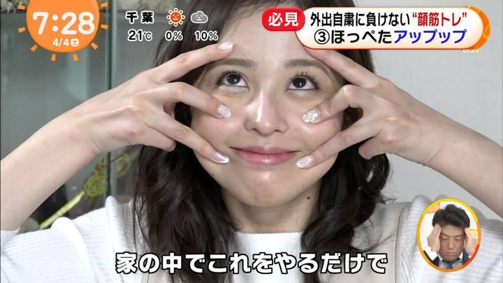 2020年04月04日久慈暁子の画像31枚目