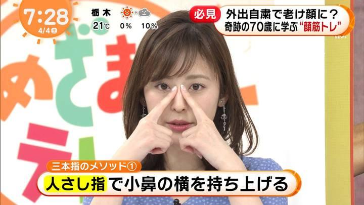 2020年04月04日久慈暁子の画像33枚目
