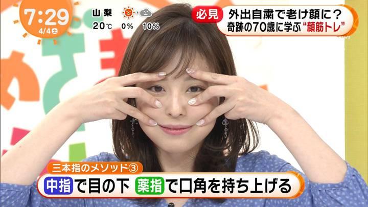 2020年04月04日久慈暁子の画像34枚目