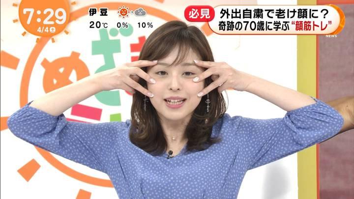 2020年04月04日久慈暁子の画像36枚目