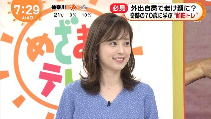 2020年04月04日久慈暁子の画像37枚目