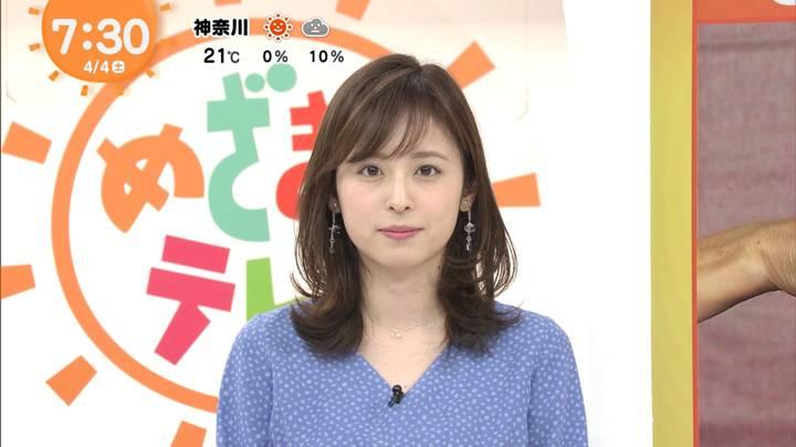 2020年04月04日久慈暁子の画像38枚目
