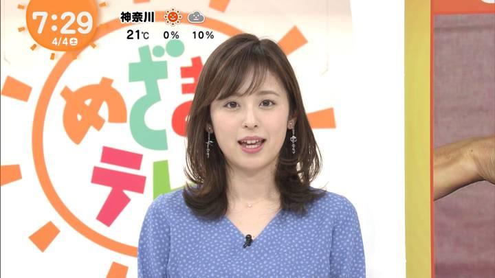 2020年04月04日久慈暁子の画像39枚目