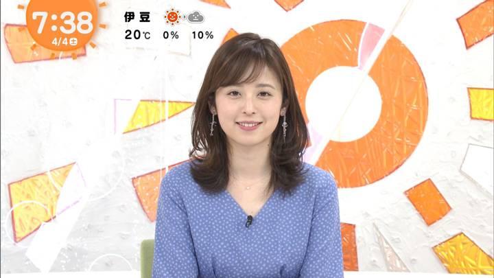 2020年04月04日久慈暁子の画像40枚目