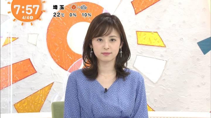 2020年04月04日久慈暁子の画像42枚目