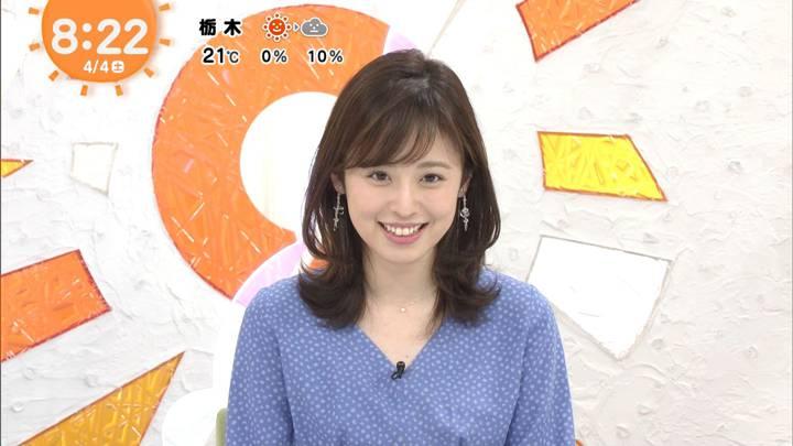 2020年04月04日久慈暁子の画像46枚目