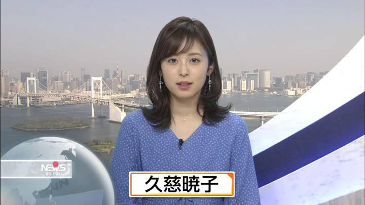 2020年04月04日久慈暁子の画像49枚目
