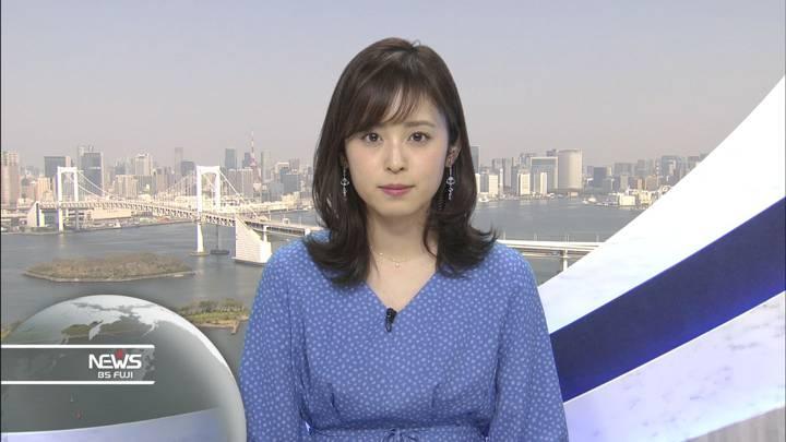 2020年04月04日久慈暁子の画像53枚目