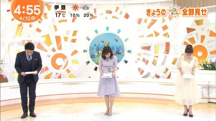 2020年04月10日久慈暁子の画像02枚目