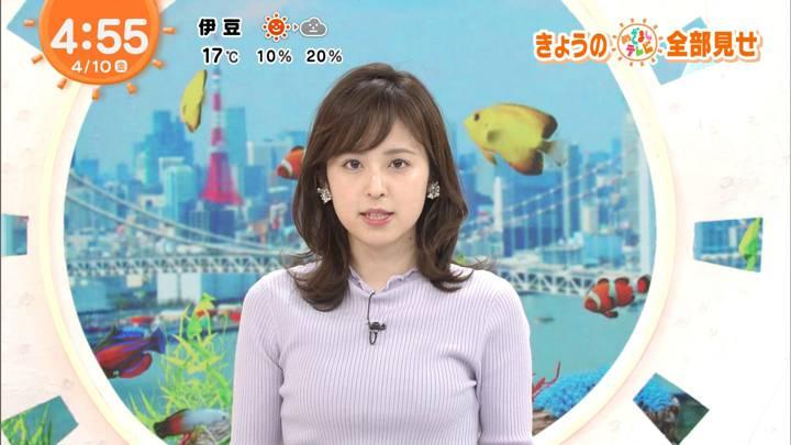 2020年04月10日久慈暁子の画像04枚目