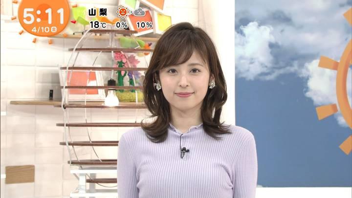 2020年04月10日久慈暁子の画像05枚目