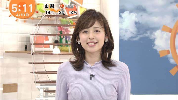 2020年04月10日久慈暁子の画像06枚目