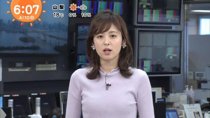2020年04月10日久慈暁子の画像13枚目