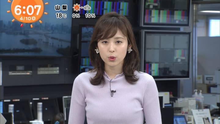 2020年04月10日久慈暁子の画像14枚目