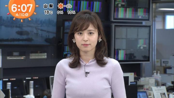 2020年04月10日久慈暁子の画像15枚目