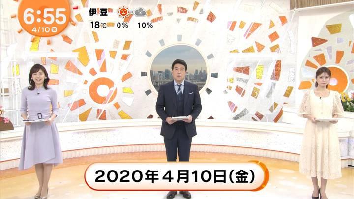 2020年04月10日久慈暁子の画像19枚目