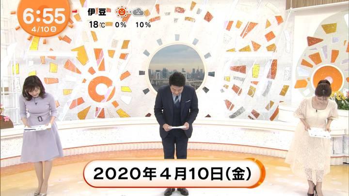 2020年04月10日久慈暁子の画像20枚目