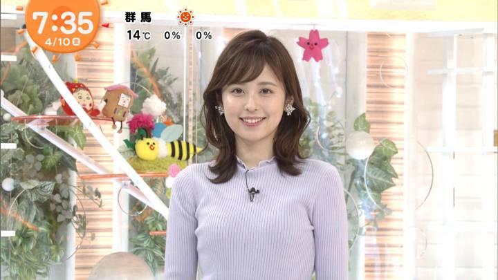 2020年04月10日久慈暁子の画像23枚目