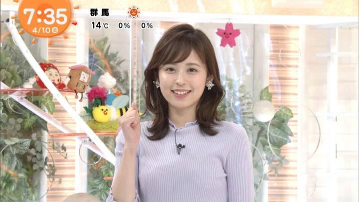 2020年04月10日久慈暁子の画像24枚目