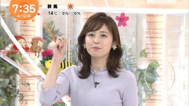 2020年04月10日久慈暁子の画像25枚目
