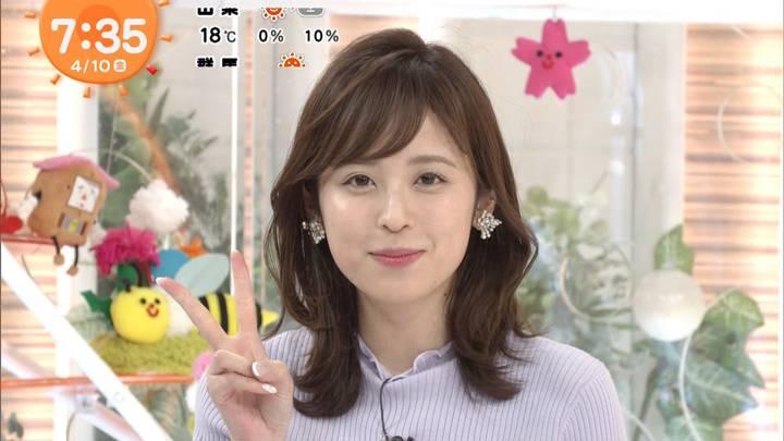 2020年04月10日久慈暁子の画像27枚目