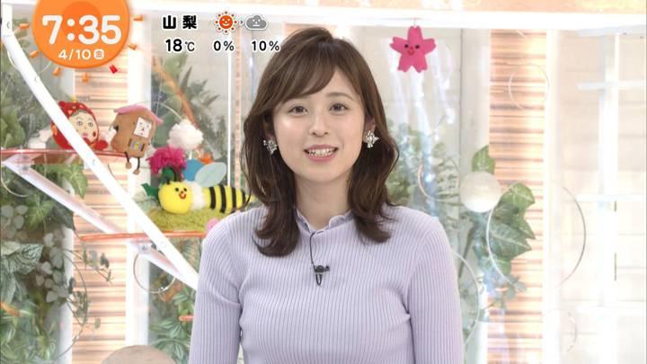 2020年04月10日久慈暁子の画像28枚目