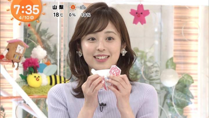 2020年04月10日久慈暁子の画像30枚目