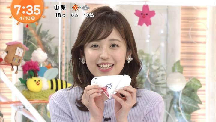 2020年04月10日久慈暁子の画像31枚目