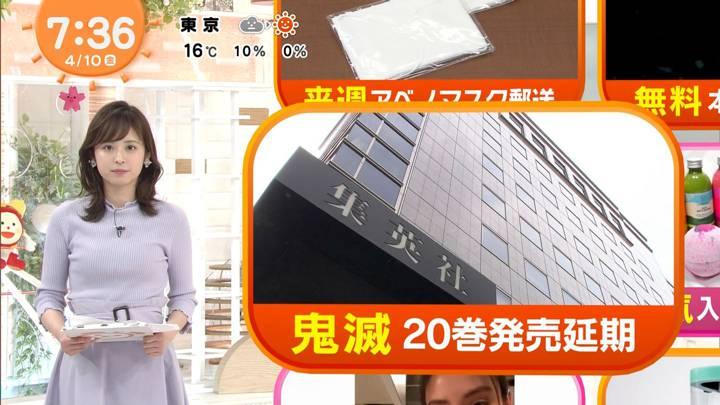 2020年04月10日久慈暁子の画像34枚目