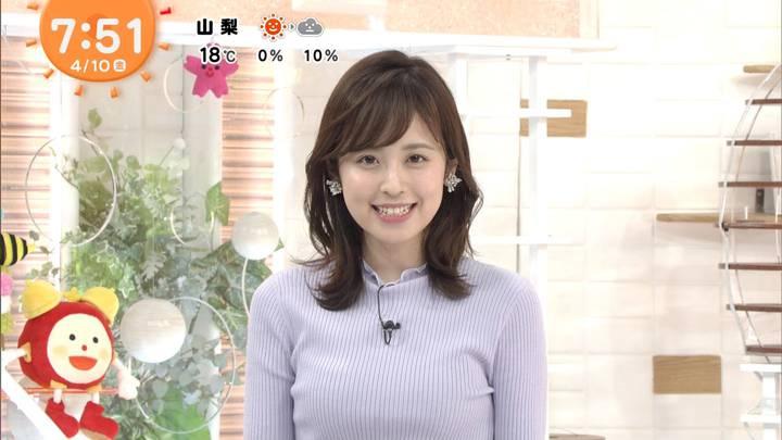 2020年04月10日久慈暁子の画像36枚目