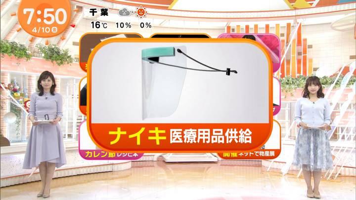 2020年04月10日久慈暁子の画像38枚目