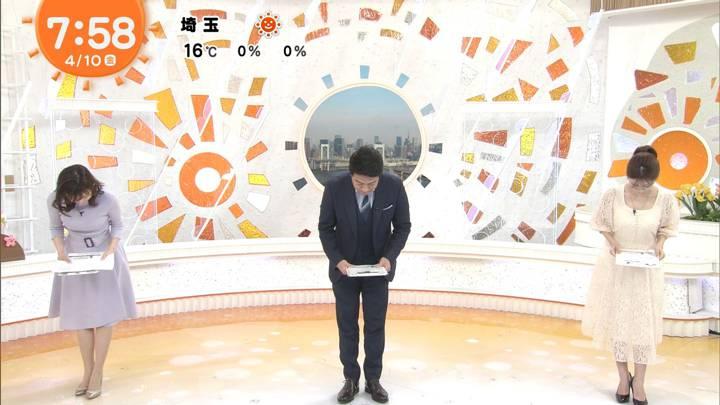 2020年04月10日久慈暁子の画像43枚目